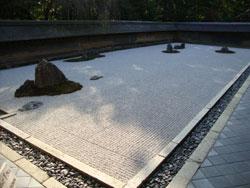 Jardin zen ryoan-ji japon destination kyoto